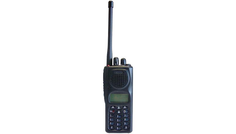 4716 UHF Analog El Telsizi
