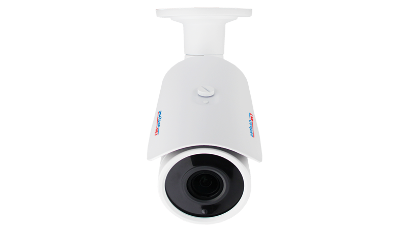 2.0MP IR Bullet IP Kamera – Varifocal (40 mt.)